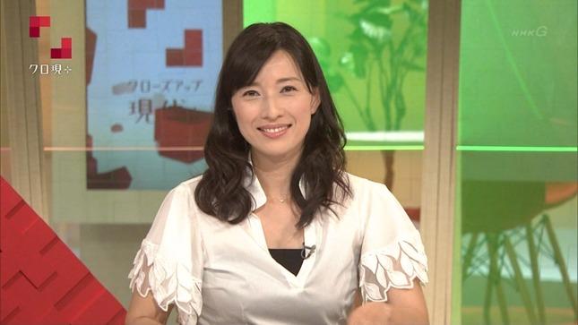 小郷知子 おはよう日本 クローズアップ現代+11