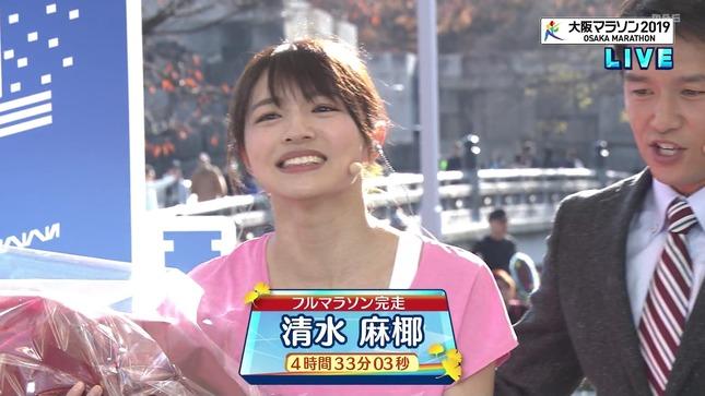 清水麻椰 大阪マラソン2019 13