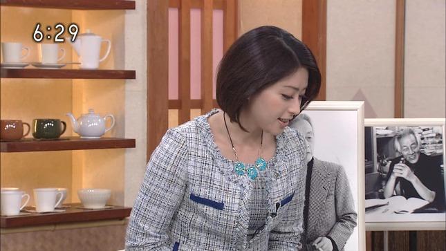 荒木美和 さいはっけん!古都物語京都★奈良スペシャル 10