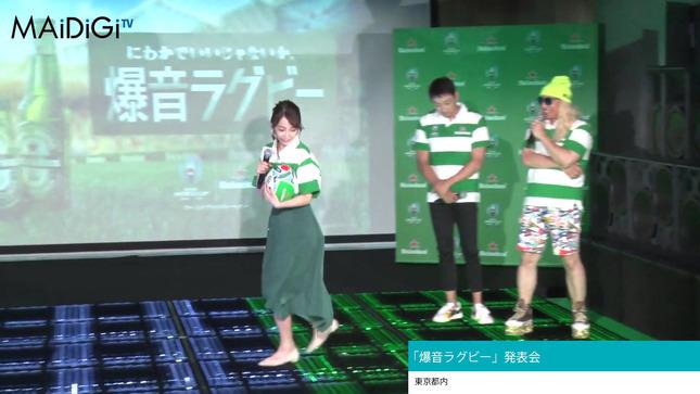 宇垣美里 「爆音ラグビー」発表会 8