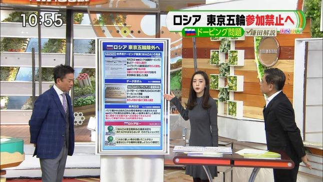 古谷有美 ひるおび! 11