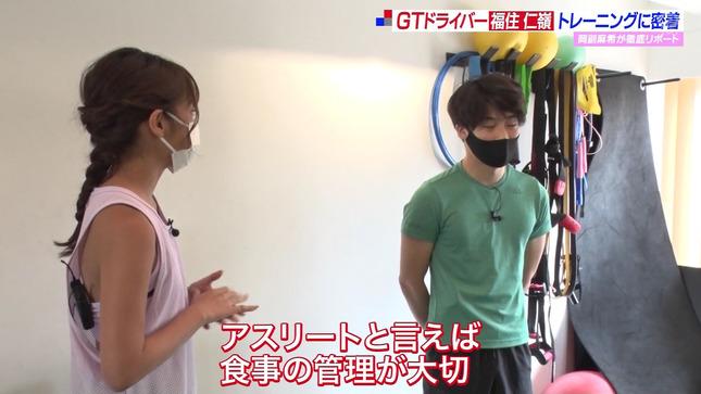 岡副麻希 SUPER GT+ 22