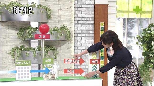 増井渚 ウェークアップ!ぷらす 13