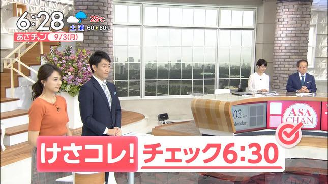 山形純菜 あさチャン! 14
