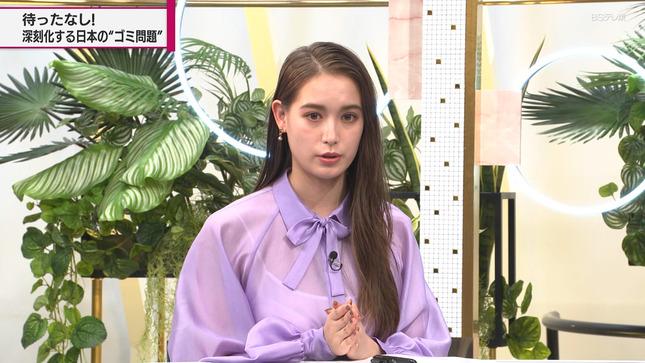 トラウデン直美 日経プラス10 21