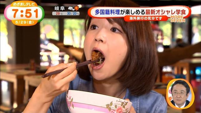長野美郷 めざましどようび めざましテレビ 08