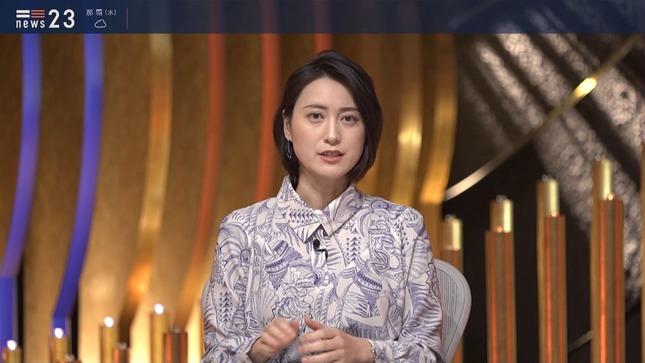 小川彩佳 news23 山本恵里伽 1
