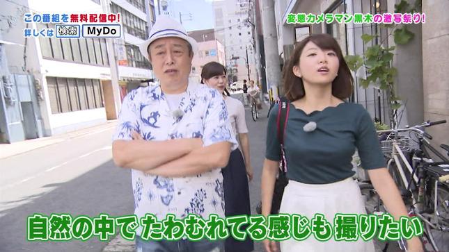 黒木千晶 ytv女子アナ向上委員会ギューン 12