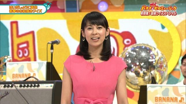 久保田祐佳 バナナゼロミュージック クローズアップ現代+ 3