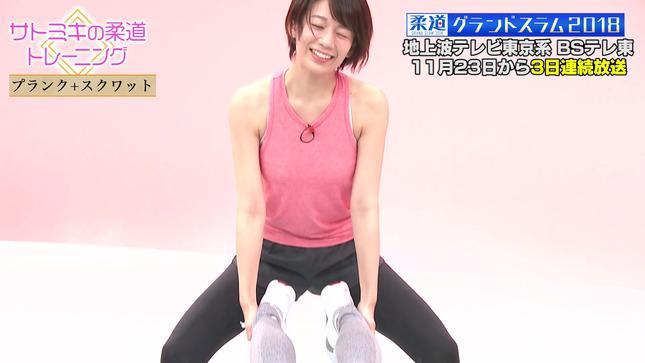 佐藤美希 サトミキの柔道トレーニング 7