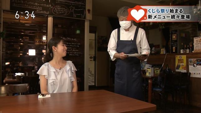 尼子佑佳 ほっとニュース北海道 8