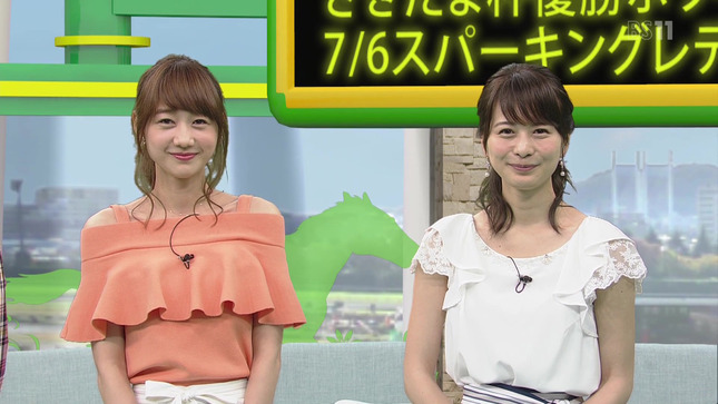 高見侑里 高田秋 BSイレブン競馬中継 うまナビ!イレブン 5