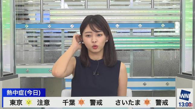 角田奈緒子 ウェザーニュースLiVE 15