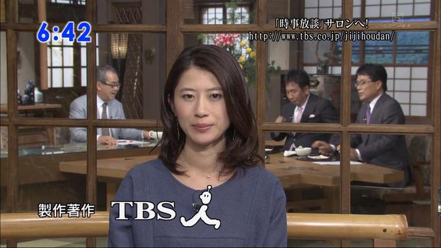 岡村仁美 時事放談 報道特集 ひるおび! 09