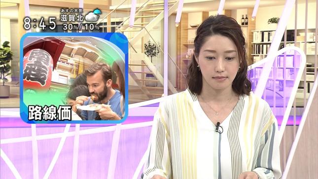 牛田茉友 おはよう関西 ニュース845 NHKニュース 3