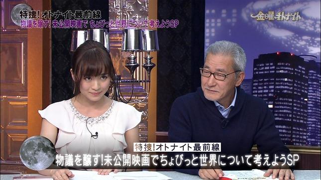繁田美貴 大竹まことの金曜オトナイト 03