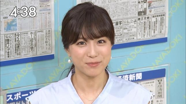 笹川友里 はやドキ! 8