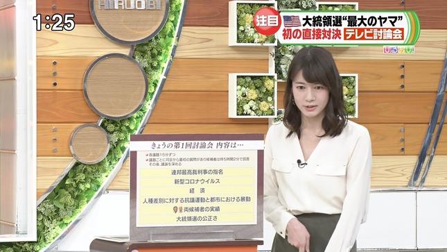 宇内梨沙 ひるおび! 2