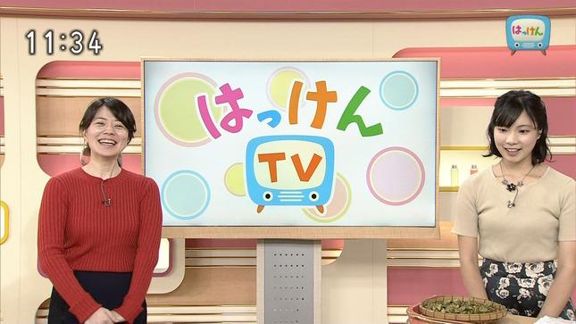 馬見塚琴音 はっけんTV 4