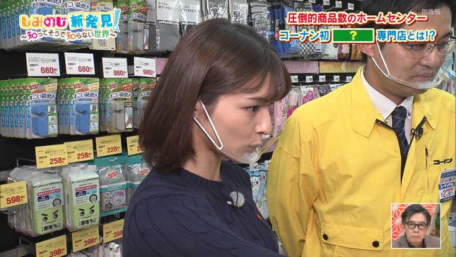清水麻椰 ちちんぷいぷい 9