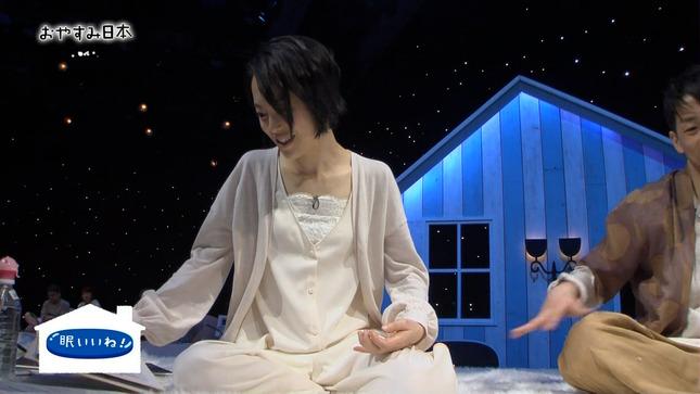 池田伸子 おやすみ日本 5