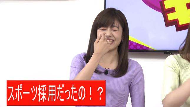 澤口実歩 ギューン読売テレビアナウンサー向上委員会 10
