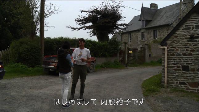 内藤裕子 世界で一番美しい瞬間 04