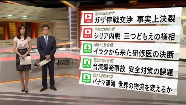 黒木奈々 国際報道2014 16
