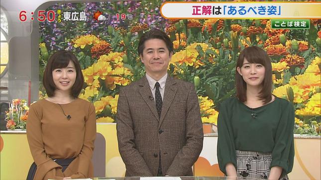 松尾由美子 新井恵理那 グッド!モーニング 15