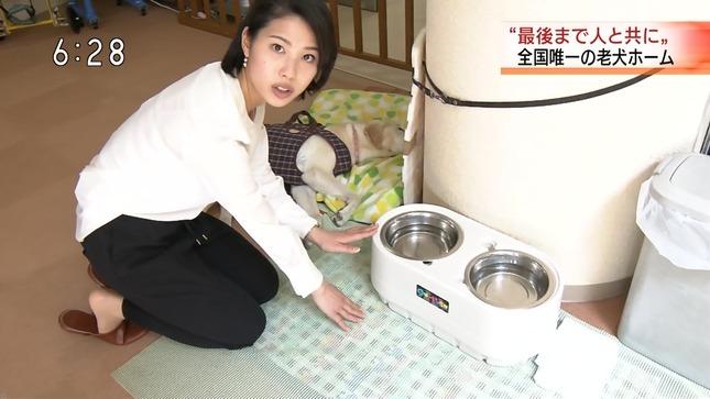 永井華子 ほっとニュース北海道 5
