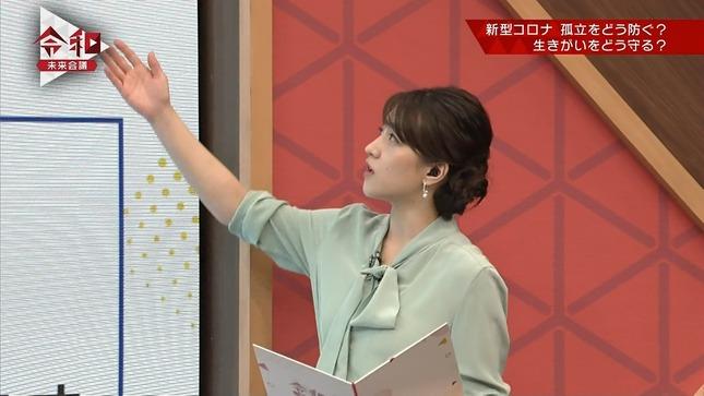 赤木野々花 日本人のおなまえっ! 令和未来会議 20