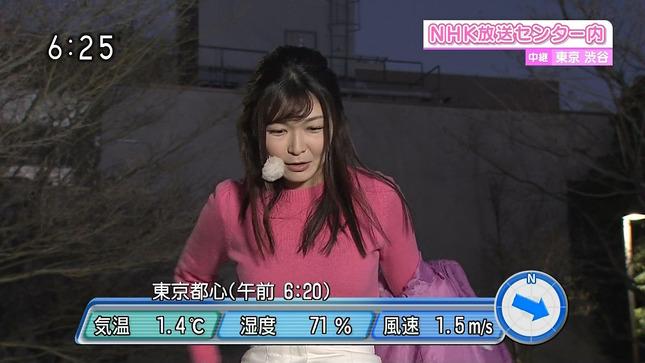 山神明理 おはよう日本 8