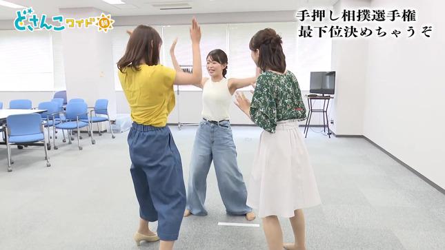 大家彩香 どさんこワイド朝番外編 6