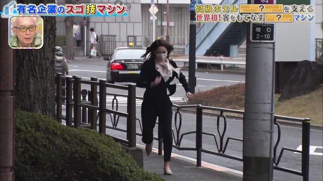 竹﨑由佳 SPORTSウォッチャー 所さんのそこんトコロ 2