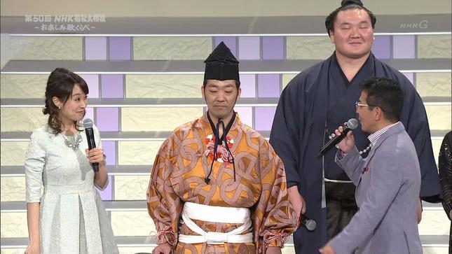 片山千恵子 サキどり↑ 福祉大相撲 趣味どきっ!13