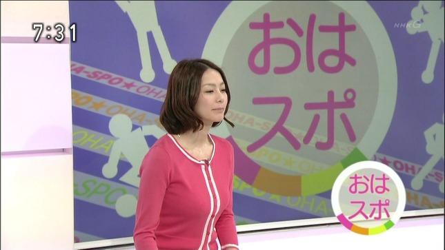 杉浦友紀 鈴木奈穂子 おはよう日本 13