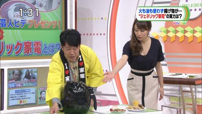 枡田絵理奈 ひるおび! 10