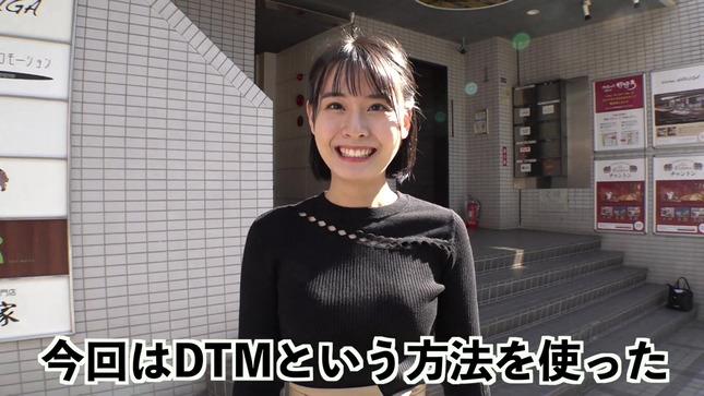 望木聡子 BomberE 望木アナアーティスト化計画 8