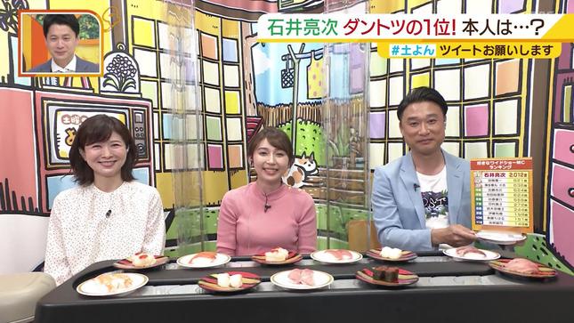 野嶋紗己子 土曜のよんチャンTV 15
