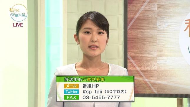 近江友里恵 ブラタモリ 13