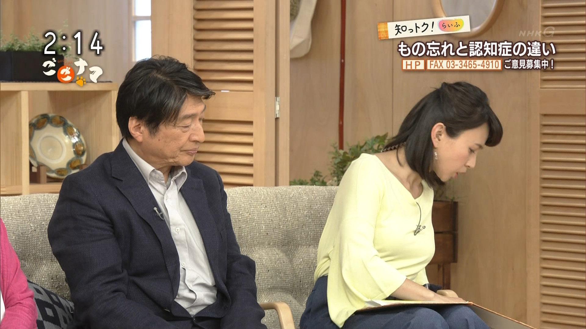 島津有理子アナ 巨乳横乳 ひるまえほっと