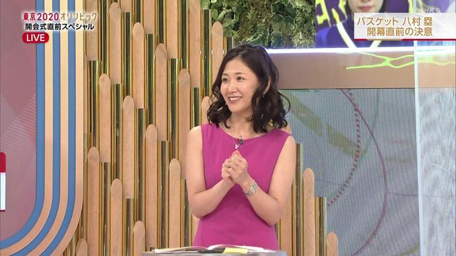 桑子真帆 東京2020オリンピック開会式直前SP 9