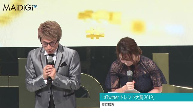 宇垣美里 #Twitter トレンド大賞 2019 16