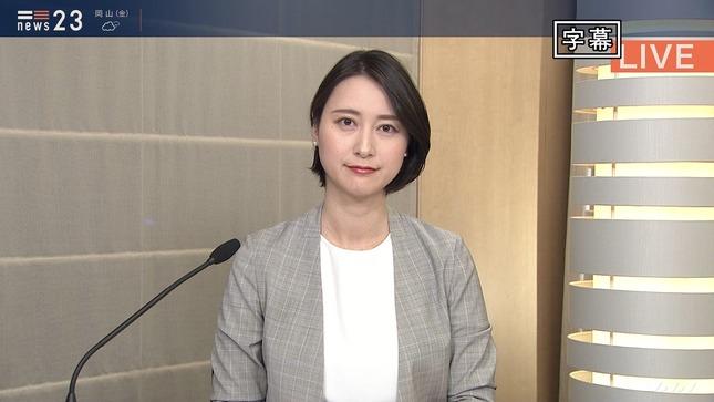 小川彩佳 news23 17