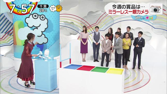 宇垣美里 ZIP! 6