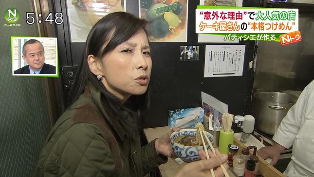 小倉弘子 Nスタ 7