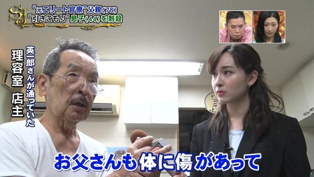 宇賀神メグ S☆1 Nスタ サンデー・ジャポン はやドキ! 10