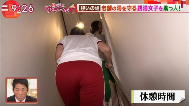 山本雪乃アナ 階段を上る巨尻にパン線が浮き出る!!【GIF動画あり】