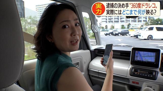 矢島悠子 スーパーJチャンネル 11
