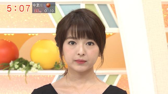 福田成美 グッド!モーニング 5